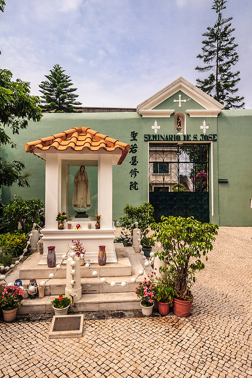 Jesuit seminary of St. Joseph in Macau, China. This beautiful building, built in 1728, housed the seminary, where an academic curriculum was taught to Catholic missionaries. It was the principal base for the missionary work implemented in China, Japan and around the region.