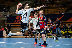 Gal Cirar of Trimo Trebnje during handball match between RK Trimo Trebnje and Rhein-Neckar Loewen, on February 9, 2021 in Hala Tivoli, Ljubljana, Slovenia. Photo by Vid Ponikvar / Sportida