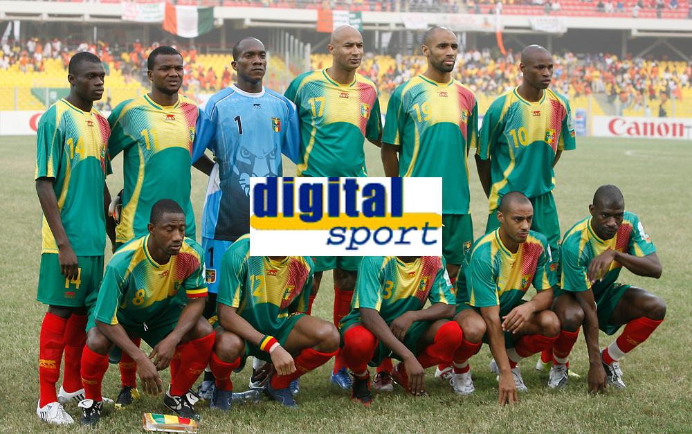 Photo: Steve Bond/Richard Lane Photography.<br />Ivory Coast v Mali. Africa Cup of Nations. 29/01/2008. Mali line up