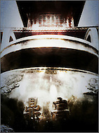 Chinese characters on a censer, Hue, Vietnam, Southeast Asia