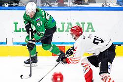 Marc-Oliver Vallerand of HK SZ Olimpija during ice hockey match between HK SZ Olimpija and HDD SIJ Acroni Jesenice in fifth game of Final at Slovenian National League, on May 10, 2021 in Hala Tivoli, Ljubljana, Slovenia. Photo by Matic Klansek Velej / Sportida