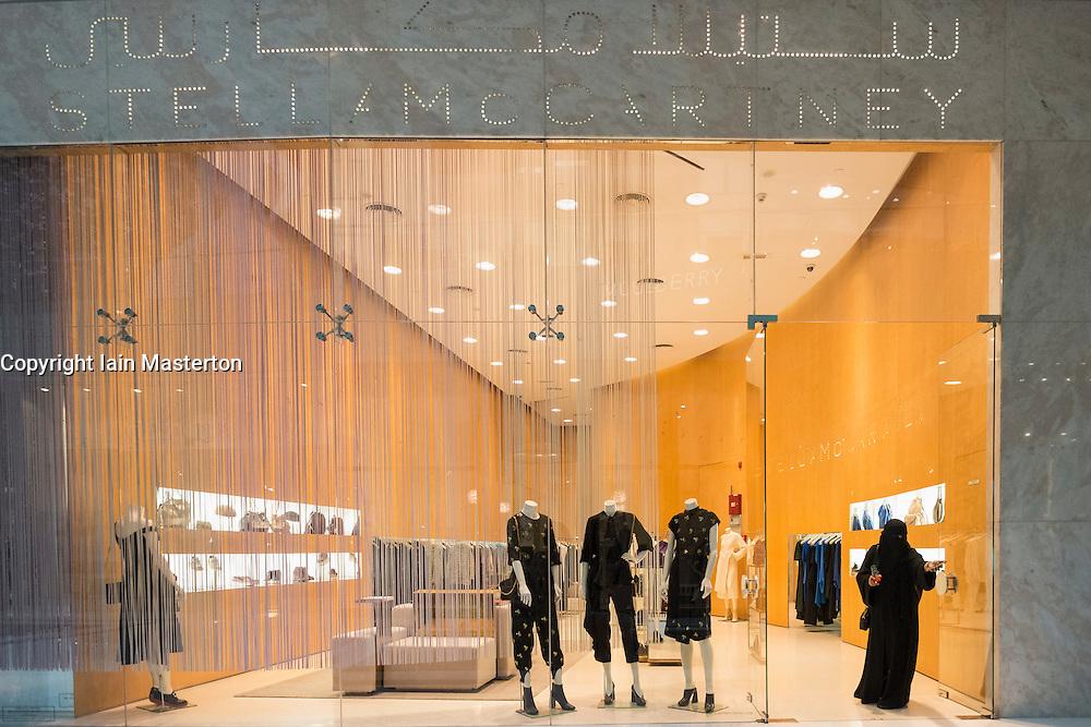 view of Stella McCartney fashion boutique inside Dubai Mall in United Arab Emirates