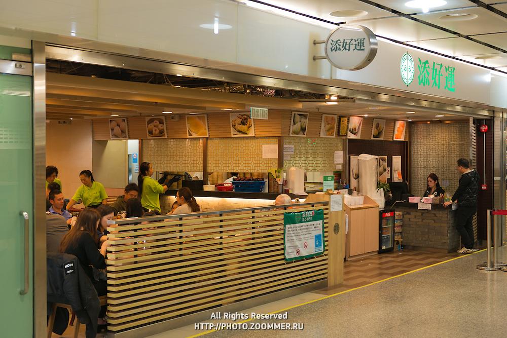Tim Ho Wan Michelin star fast food restaurant in Hong Kong