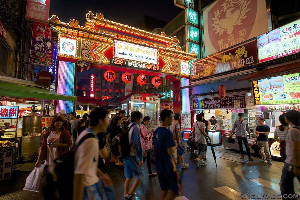 Raohe Night Market is one of the more popular night markets in Taipei.