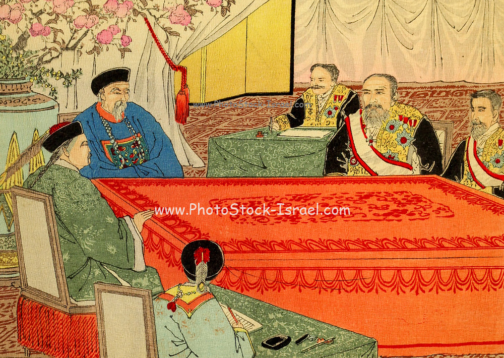 Peace negotiations at Shimonoseki, Japan to end the Japanese-Chinese war From the book 'Scenes from the Japan-China War' by Inouye, Jukichi, 1862-1929; Yamamoto, Eiki, illustrator. Published in Tokyo in 1895 with English Text. The First Sino-Japanese War (25 July 1894 – 17 April 1895) was a conflict between the Qing dynasty of China and the Empire of Japan primarily over influence in Joseon Korea. After more than six months of unbroken successes by Japanese land and naval forces and the loss of the port of Weihaiwei, the Qing government sued for peace in February 1895.