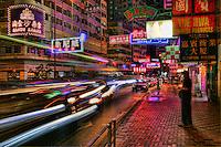 Jordan Street & Nathan Road, Kowloon