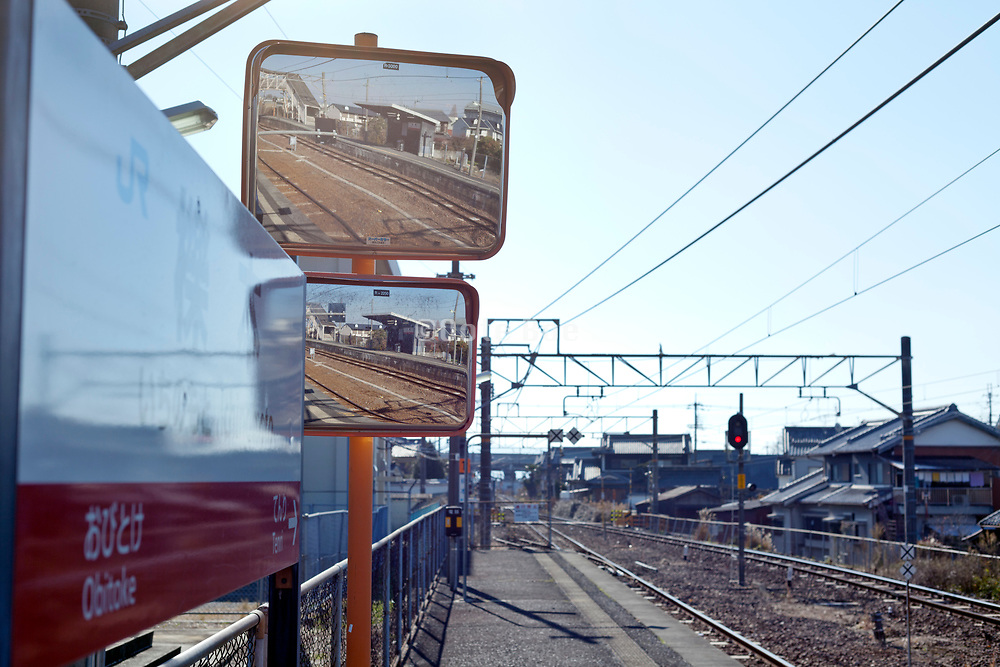 Ichinomoto station in the Nara prefecture of Japan