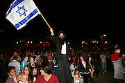 Israeli youth are celebrating the 60th independece anniversary of Israel. On May 7, 2008