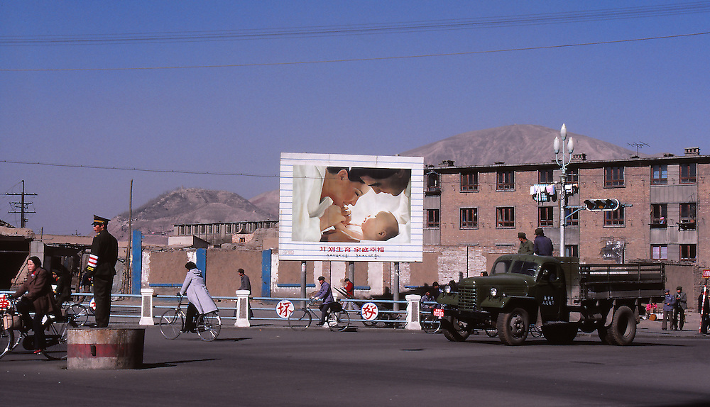 A street in Lanzhou, China, 10 years after cultural revolution.