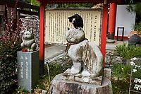 Japon, Tokyo, temple sanctuaire dédié aux chats // Japan, Tokyo, cat temple