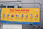 Israel, Jerusalem The newly constructed Light Train rapid urban transport system warning sign